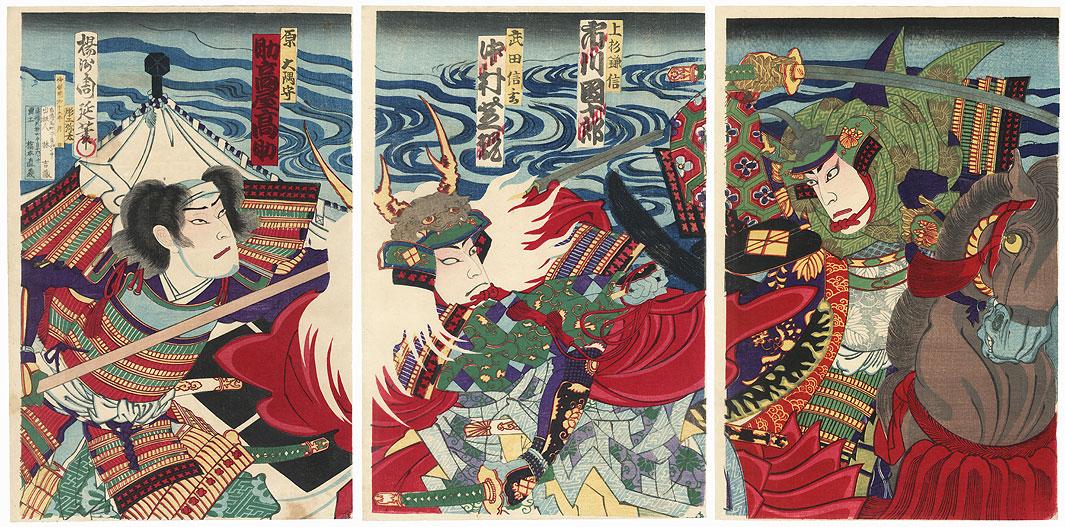 Battle of Kawanakajima by Chikanobu (1838 - 1912)