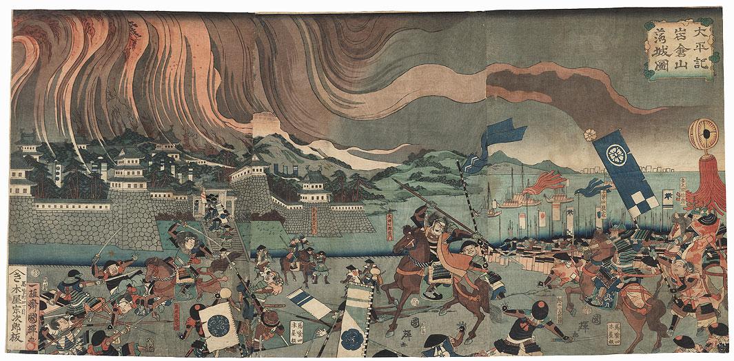 From the Taiheiki: The Surrender of Castle at Mt. Iwakura by Kuniteru II (1829 - 1874)