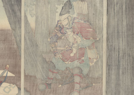 Entry in the Second Competitive Picture Exhibition: Minamoto no Yoshinaka's Petition at Hachimangu Shrine by Toyonobu (1859 - 1886)