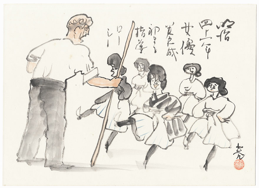 Appearance of Female Actors (1908) by Hattori Ryoei (1887 - 1955)