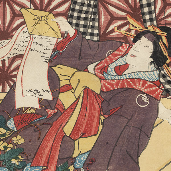 Possessed by a Murderous Sword, 1859 by Toyokuni III/Kunisada (1786 - 1864)