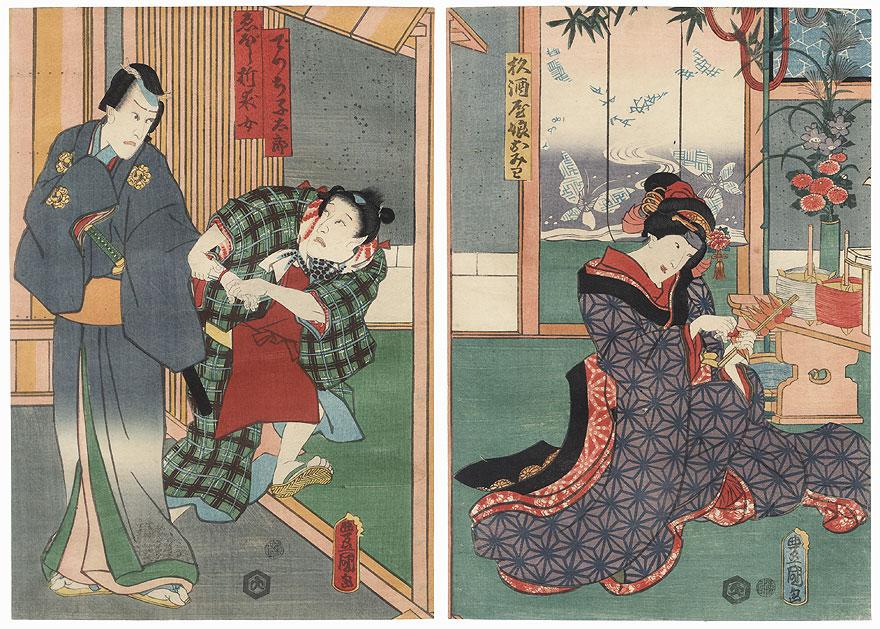 Kawarazaki Gonjuro I as Motome and Iwai Kumesaburo III as Omiwa, 1859 by Toyokuni III/Kunisada (1786 - 1864)
