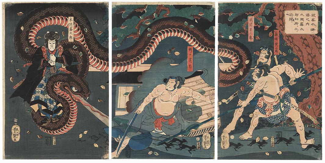 From the Kyokyaku Suikoden: Kogakure no Kiritaro Hides Himself Using Witchcraft, 1861 by Yoshitsuya (1822 - 1866)