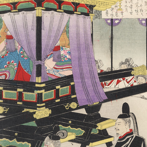 Noblewoman Traveling by Palanquin, 1895 by Meiji era artist (not read)