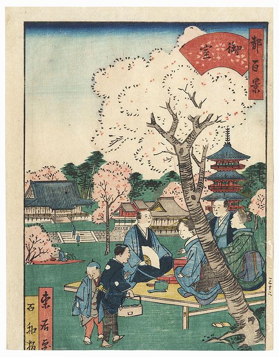 Omuro by Umekawa Tokyo (active circa mid-1850s - early 1860s)