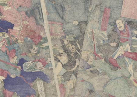 The Korea Incident, 1882 by Chikanobu (1838 - 1912)