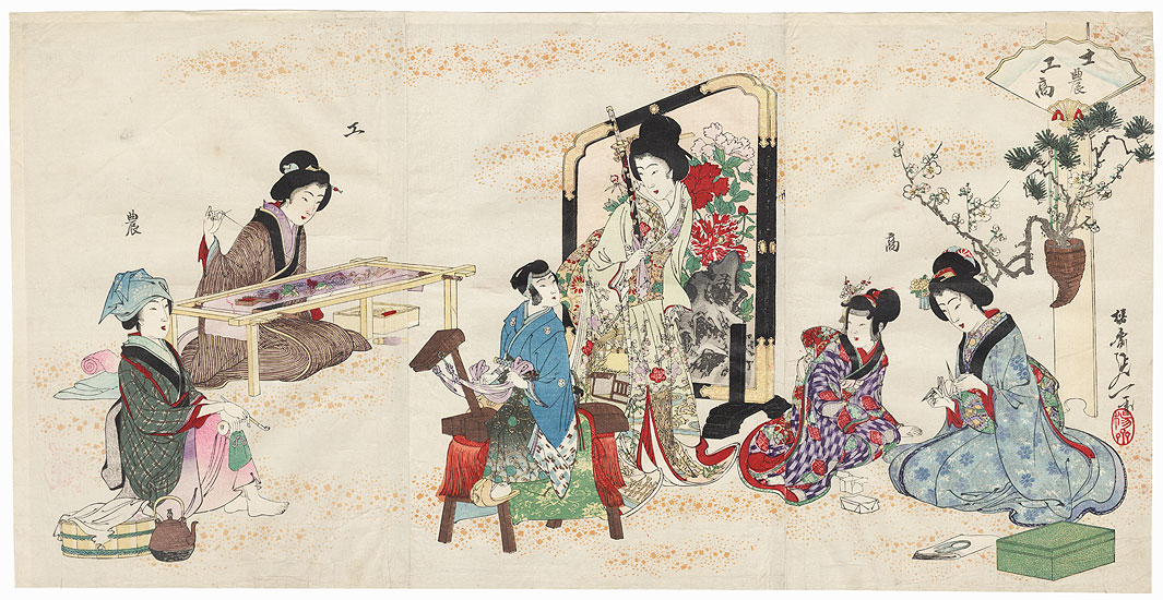 Beauties and Children Enjoying Pastimes by Nobukazu (1874 - 1944)