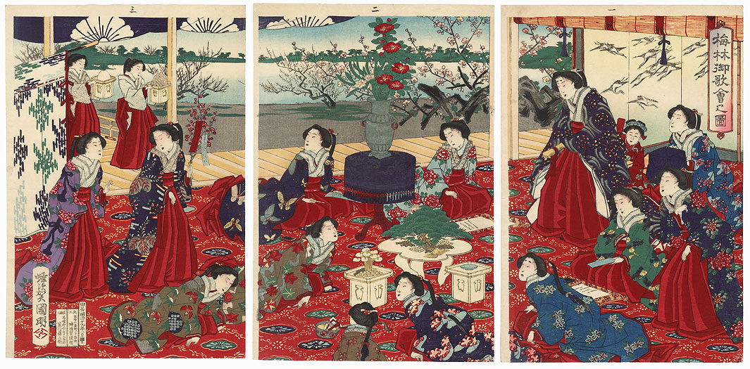 Poem Slips and Blossoming Plum Trees, 1886 by Kuniaki II (1835 - 1888)