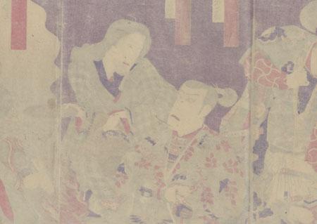 Angry Warrior Tending a Bonfire by Kunichika (1835 - 1900)