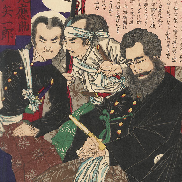 News from Kagoshima: View of the Parting of Takamori and His Beloved Concubine, 1877 by Yoshitoshi (1839 - 1892)