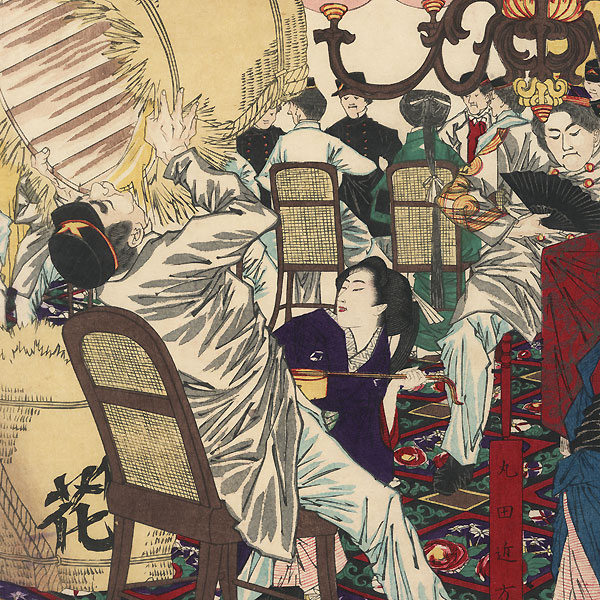 The Prefect of Police Takes Food and Drink with Officers of the Military Forces, 1877 by Yoshitoshi (1839 - 1892)