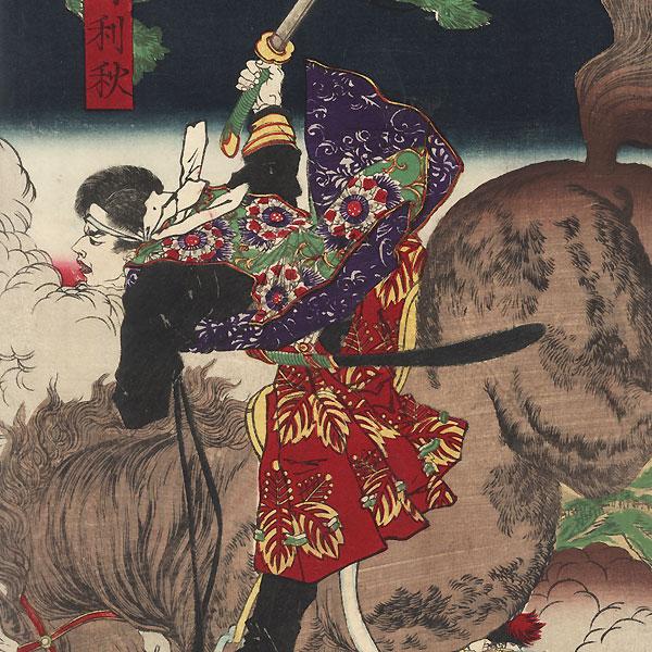 The Bravery of Horsemen Fighting One on One at Kagoshima, 1877 by Yoshitoshi (1839 - 1892)