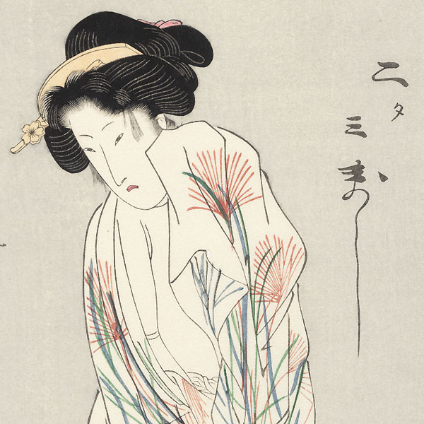 Early Spring by Kuniyasu (1794 - 1832)