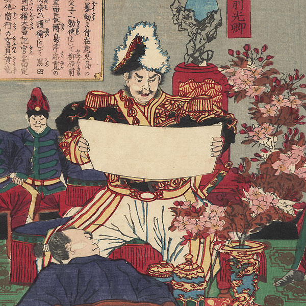 General Reading a Proclamation, 1877 by Chikanobu (1838 - 1912)