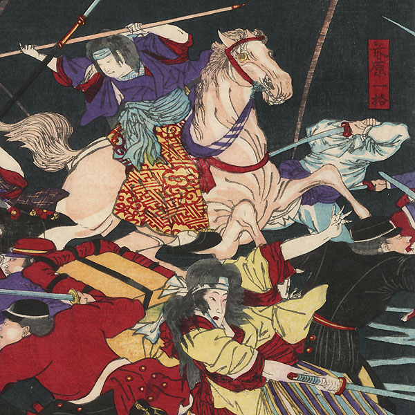 Women Warriors at Kagoshima, 1877 by Chikanobu (1838 - 1912)