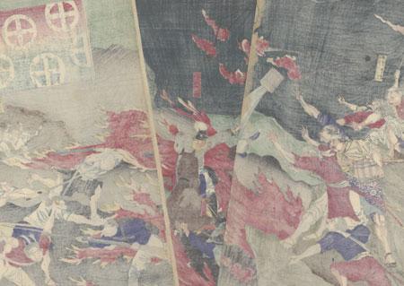 Chronicles of the War at Kagoshima, 1877 by Chikanobu (1838 - 1912)