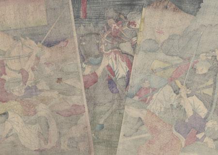 Chronicle of Pursuing the Rebellious Samurai of Kagoshima, 1877 by Chikanobu (1838 - 1912)