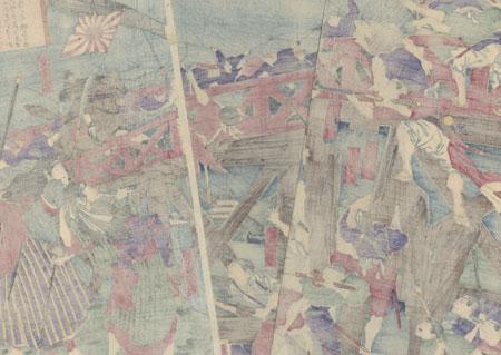 Battling on a Bridge at Kagoshima, 1877 by Chikanobu (1838 - 1912)