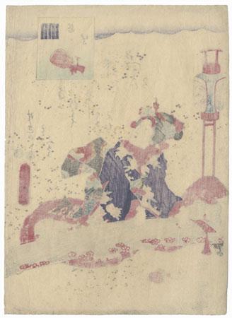 Wakamurasaki, 1852 by Toyokuni III/Kunisada (1786 - 1864)