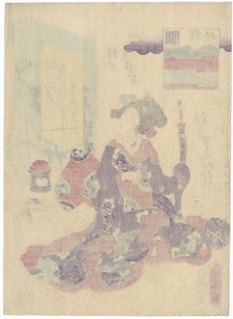 Tenerai, 1864 by Kunisada II (1823 - 1880)