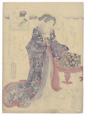 Eawase, 1852 by Toyokuni III/Kunisada (1786 - 1864)