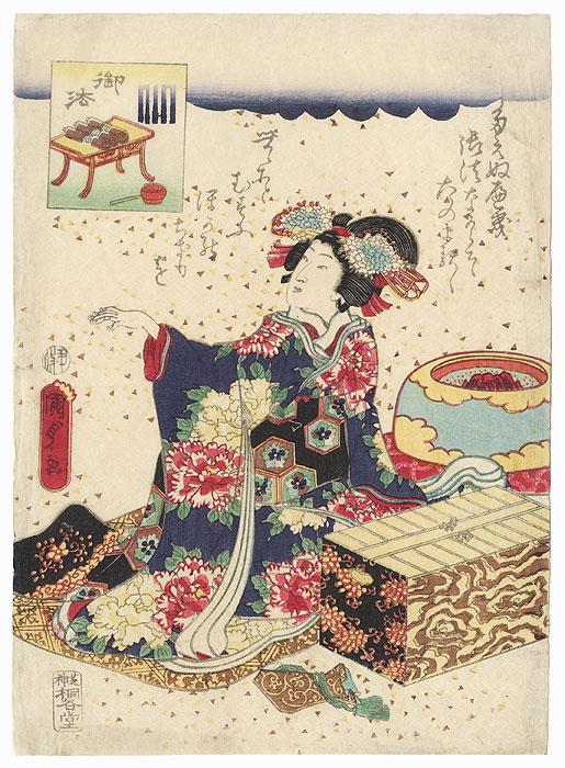 Nowaki, 1864 by Kunisada II (1823 - 1880)