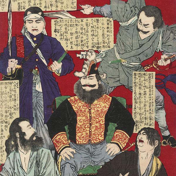 A Biography of Saigo Takamori, 1877 by Yoshitoshi (1839 - 1892)