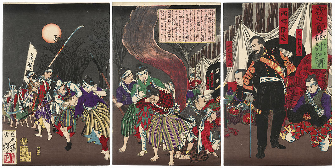 An Oral Account of the Subjugation of Kagoshima, 1877 by Yoshitoshi (1839 - 1892)