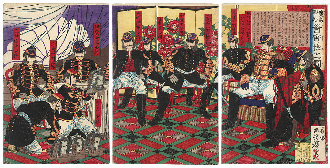 Examination of the Heads of Rebels after the Suppression of Kagoshima, 1877 by Yoshitoshi (1839 - 1892)
