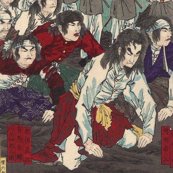 The Surrender of the Rebels at Kagoshima, 1877 by Yoshitoshi (1839 - 1892)