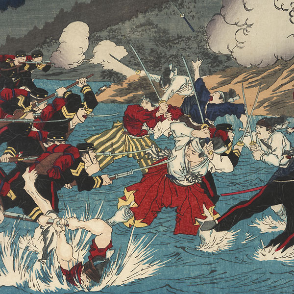 A Complete Chronicle of the Conquest of Kagoshima: The Navy Lands at Sukuchi Village, 1877 by Yoshitoshi (1839 - 1892)
