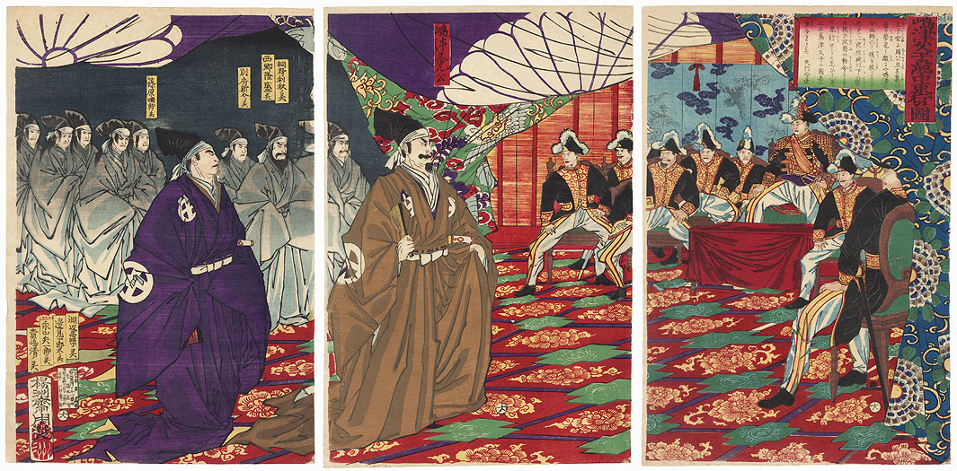 Meeting between Samurai and Officers, 1877 by Chikanobu (1838 - 1912)