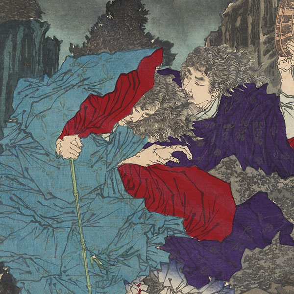 Emperor Go-Daigo Escaping a Burning Castle, 1880 by Yoshitoshi (1839 - 1892)