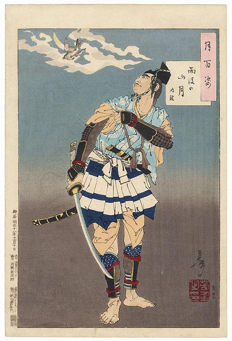 Mountain Moon after Rain by Yoshitoshi (1839 - 1892)