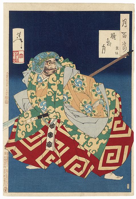 Hazy-night Moon by Yoshitoshi (1839 - 1892)