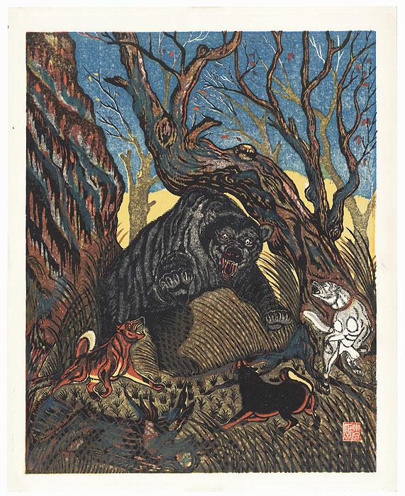 Dogs Attacking a Bear by Shogaku Ozawa