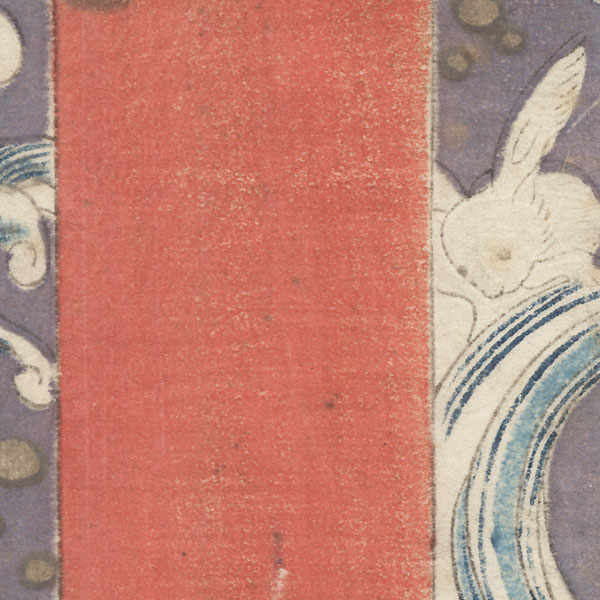 Woodblock Print Envelope with Rabbits and Waves by Meiji era artist (unsigned)