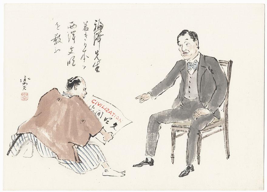 Death of Professor Fukuzawa Yukichi (1901) by Kitazawa Rakuten (1876 - 1955)