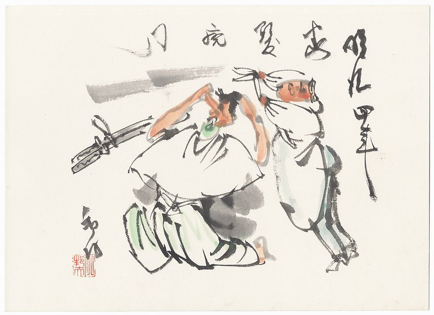 Cutting the Topknot and Abolition of Wearing Swords (1871) by Wada Kunibo (1899 - 1992)