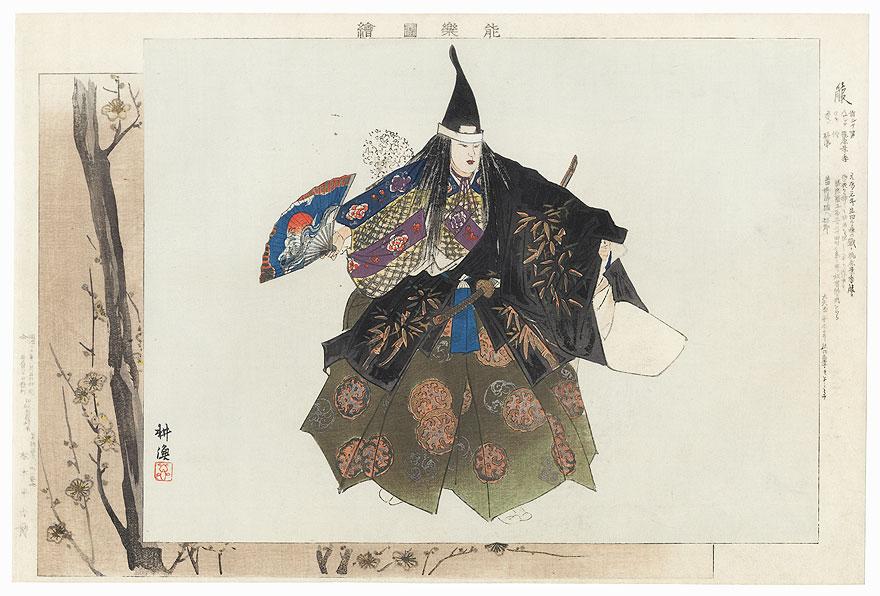 Ebira (Quiver) by Tsukioka Kogyo (1869 - 1927)