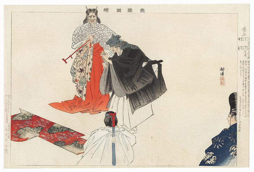 Aoi no Ue (Lady Aoi) by Tsukioka Kogyo (1869 - 1927)