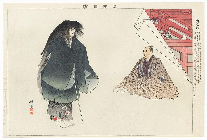 Yoroboshi by Tsukioka Kogyo (1869 - 1927)