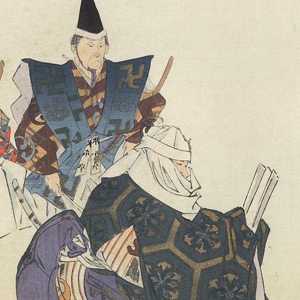Kiso by Tsukioka Kogyo (1869 - 1927)