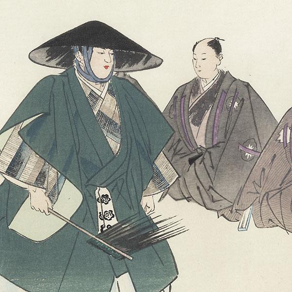 Ashikari (The Reed Cutter) by Tsukioka Kogyo (1869 - 1927)