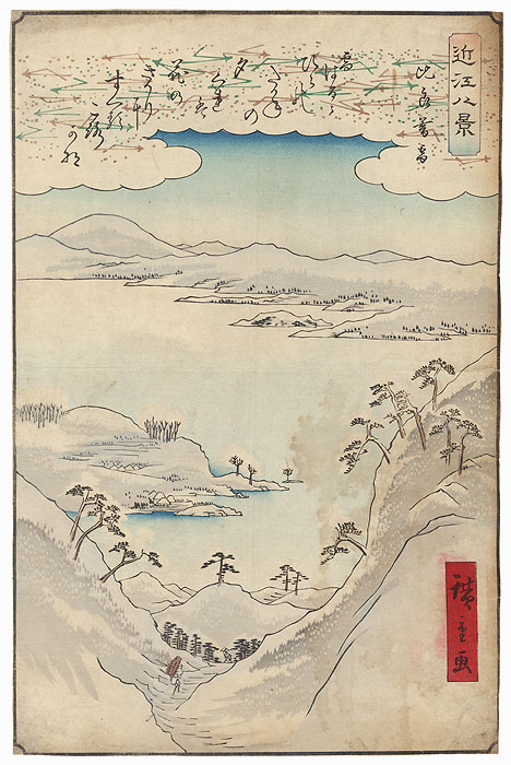 Twilight Snow at Hira by Hiroshige (1797 - 1858)