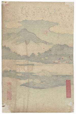 Evening Bell at Miidera by Hiroshige (1797 - 1858)