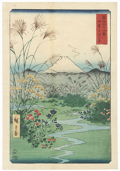 The Otsuki Plain in Kai Province, 1858 by Hiroshige (1797 - 1858)