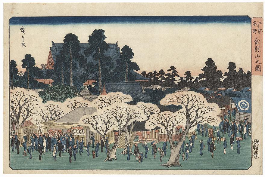 View of Kinryuzan Temple, circa 1844 by Hiroshige (1797 - 1858)