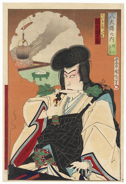 Sawamura Tossho as Inumura Daikaku, 1888 by Kunichika (1835 - 1900)