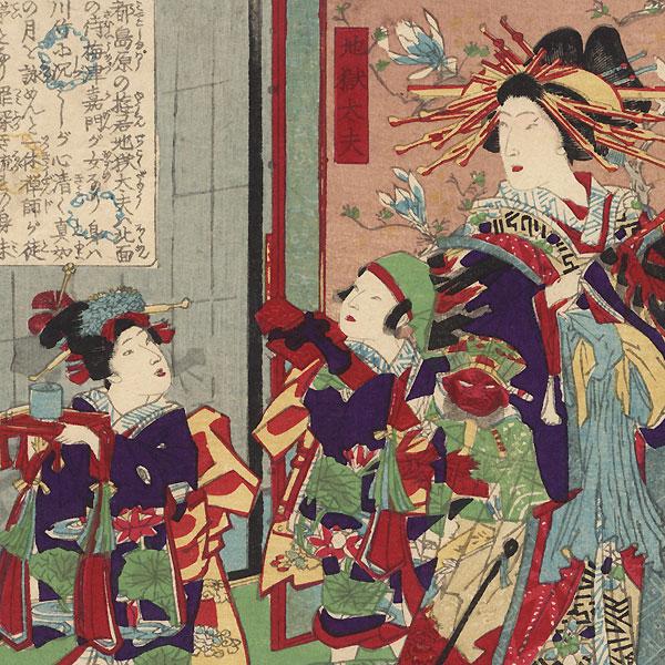 Courtesan and Kamuro; Greedy Old Woman by Kunichika (1835 - 1900)